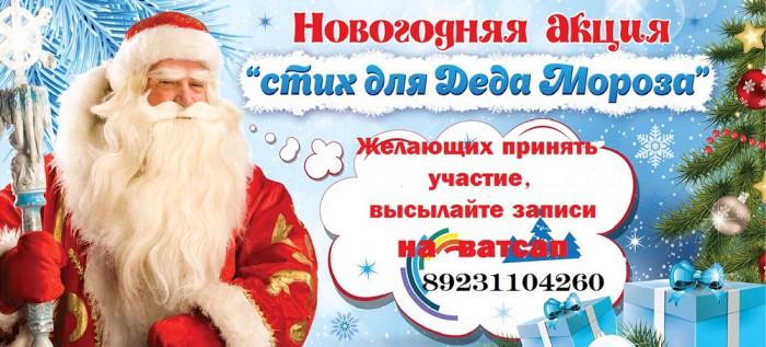 ban voskr -6h3